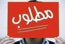 مطلوب شقه او حوش للبيع التقسيط في اجدابيا