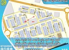 للبيع بيت بجابر الأحمد نظام شقق بجابر الأحمد