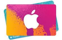 بطاقات ايتونز امريكي وسعودي