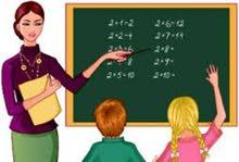 مطلوب معلمات لمدرسة اهلية - الكرادة
