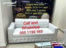 مجموعة أريكة السعر فقط 500 7 مقاعد