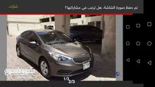 For rent 2012 Hyundai Elantra