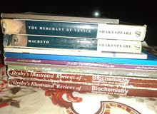 كتب طبية ,تنمية شخصية ؛اشعار