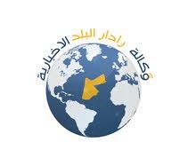مطلوب طلاب و طالبات جامعة تخصص صحافة واعلام  للتدريب