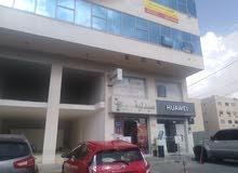 محلات ومكاتب
