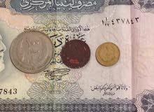 عملة قديمة ليبيا