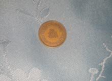 قطعة نقدية