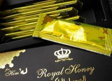 العسل الملكي الماليزي  الاصلي VIP