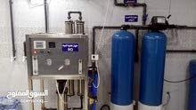 محطة مياه حديثة
