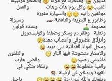 صح   ولا.  ههههههههههه