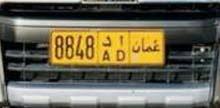 8848 أ د