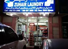 Landuary For Sale Ajman مغسلة ملابس للبيع عجمان