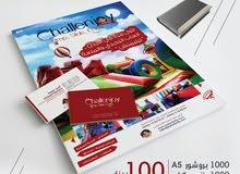 خدمات تصميم وطباعة