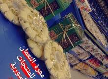 حلوة الجبن سورية