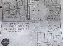 ارض في شياع7  للبيع