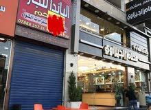 محل للايجار في شارع 36
