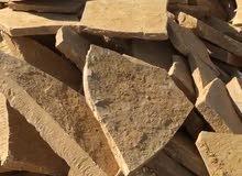 حجر براكين ارضيات وديكور