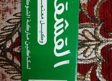 سكاكين المانيه للبيع ماركة أبو شوكه