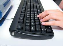 طباعة - تصاميم - خدمات الكترونية