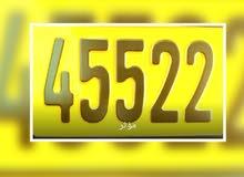 رقم خماسي مميز للبيع 45522