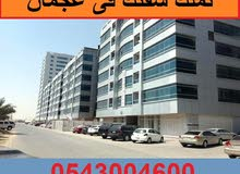 apartment in building 1 - 5 years is for sale Ajman