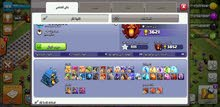 clash of clans max every thing