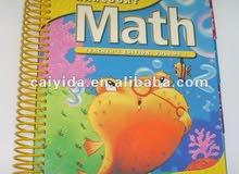 تدريس خصوصي رياضيات وفيزياء وعلوم جميع المراحل