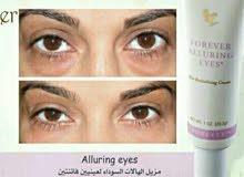 كريم العيون الفاتنة