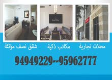 apartment for sale in MuscatAll Muscat