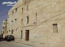 عمارة للبيع - جبل النصر حي عاليه