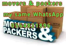 movers and packers plz call me 0564821896 saif