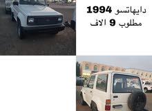 For sale Daihatsu Other car in Al Ain