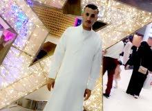 ابحث عن عمل في السعوديه. فى اي مجال