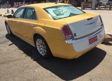 اوباما  2011 اصفر للبيع رقم بغداد باسمي