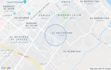 دور وقطع اراضي في مناوي لجم