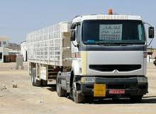 نقل عام إلى جميع مناطق السلطنة والى جميع مناطق الامتياز حقول النفط 99544883