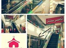 محل للايجار العقبة ناصر سنتر