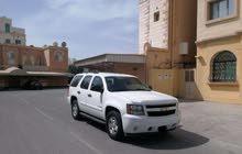 Chevrolet Tahoe LS 2008 (White)