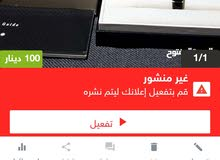 ac07042da اقلام للبيع في الكويت