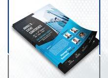 مصمم جرافيك - فري لانس - Graphic Designer Freelance  - التصاميم الإبداعية -  (تص