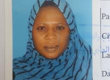 عاملة نيجيرية للتنازل