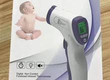 جهاز قياس حرارة الجسم بالليزر عن بعد معتمد عالميا