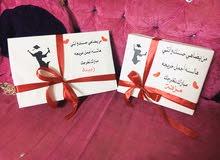 توزيعات شوكلت للعيد الوطني وهدايا تخرج