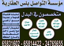 Jaber Al Ahmed apartment for rent with 3 rooms
