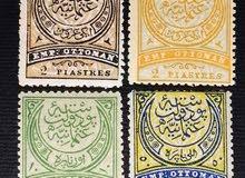 طوابع عثمانيه نادره 1876 لم تستعمل
