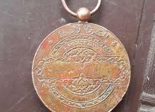 ميدالية لبنان الكبير عمرها 99 سنة