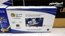 عرض خااااص جدا للبيع شاشات دانسات اصلية وارد السعودية مع حامل جداري هدية