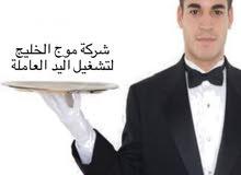 مطاعم / بصرة _ بغداد _ بابل _ كوت/ اتصل ويتس أب