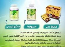 منتجات صحيه غذائية