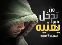شفروليه كروز موديل 2012